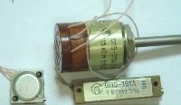 Содержание драгоценных металлов в резисторах