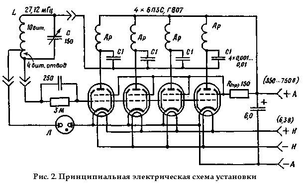 принципиальная электрическая схема высокочастотной плавильной печи
