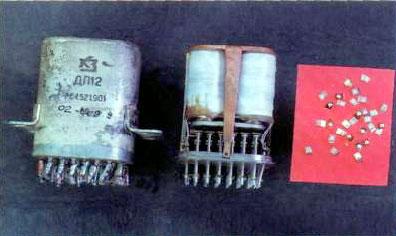 Содержание драгоценных металлов в реле ДП 12
