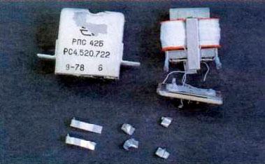 Содержание серебра в реле РПС 42Б