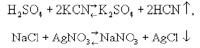 Экстаркция в афинаже формула