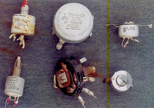Содержание драгметаллов в резисторах СП-11, СП4-1, СПО-0.5, Р-715