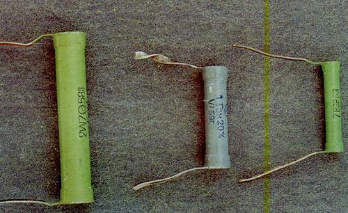 Содержание драгметаллов в резисторах ВЗ