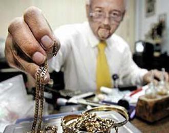 Скупка золота и серебра в ломбарде