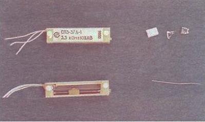 Содержание серебра и палладия в сопротивлении СП3-37A