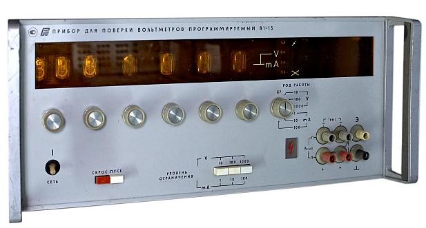 Содержание золота и серебра в приборе для поверки вольтметров Импульс В1-13
