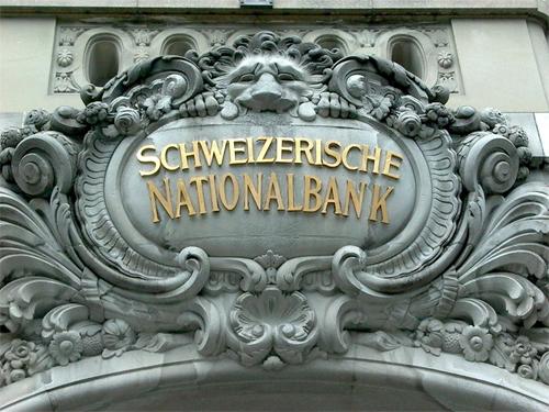 Швейцария сделает аффинаж золота