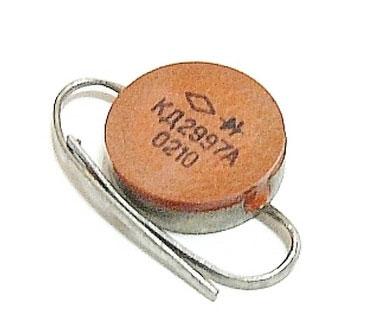 Содержание драгоценных металлов в КД2997Б
