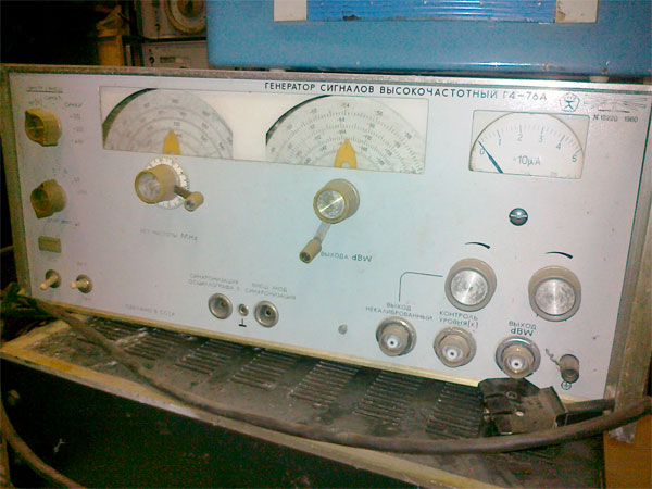 Содержание драгоценных металлов в генераторе Г4-76А