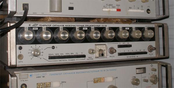 Содержание драгоценных металлов в генераторе шума Г3-110