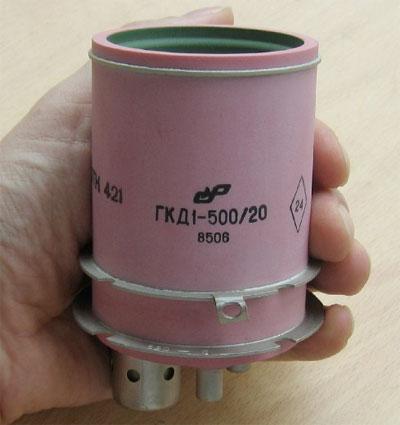 Содержание серебра в газорозрядном приборе ГКД1-500/20