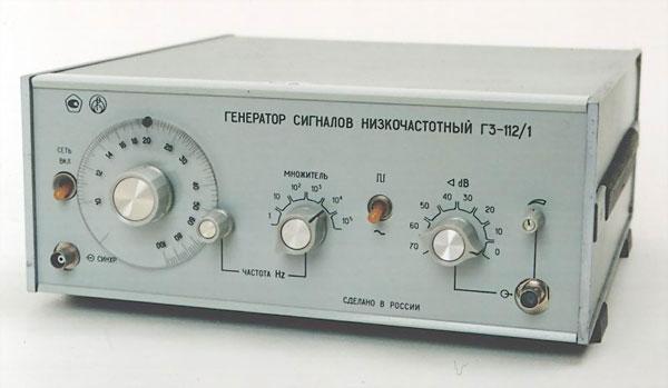 Содержание драгметаллов в генераторе Г3-112/1