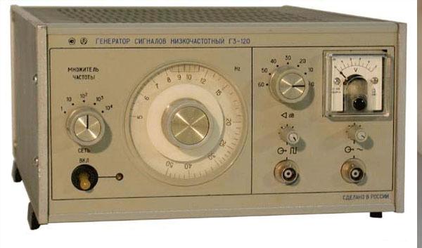 Содержание драгметаллов в генераторе Г3-120