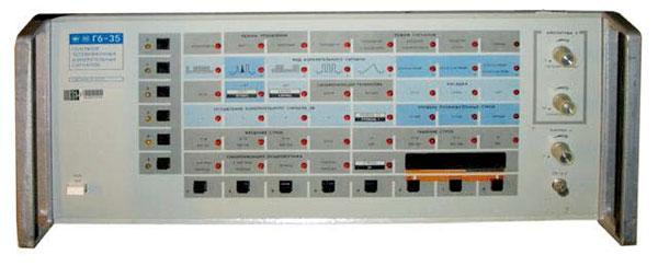 Содержание драгметаллов в генераторе Г6-35