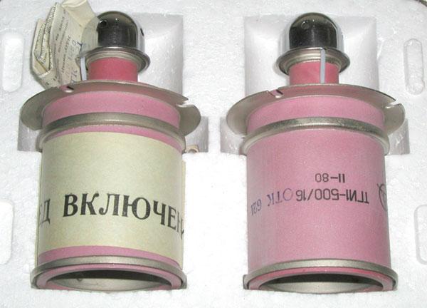 Содержание драгоценных металлов в ТГИ 1-500/16