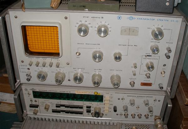 Содержание драгоценных металлов в анализаторе спектра С4-25