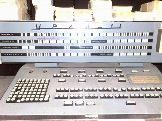 Количество драгоценных металлов в ЭВМ Урал-11