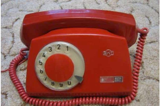 Драгоценные металлы в телефонном аппарате Астер-72