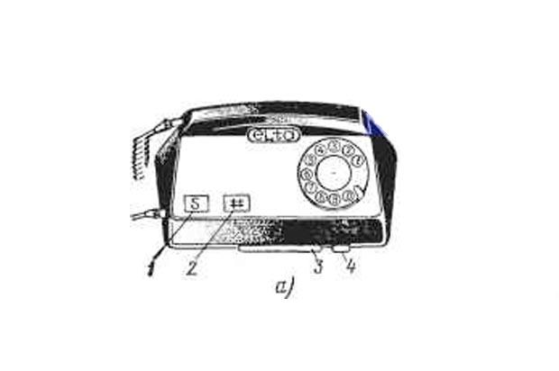 Драгоценные металлы в телефонном аппарате Элта-Д ТА11432