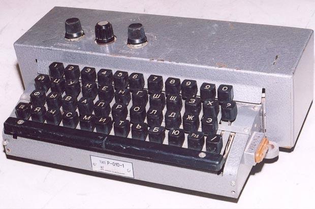 Внешний вид клавиатурного блока телеграфного датчика Р-010