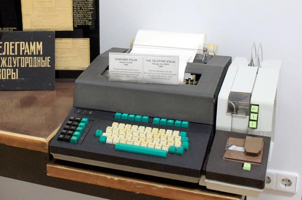 Описание телеграфного аппарата РТА-80