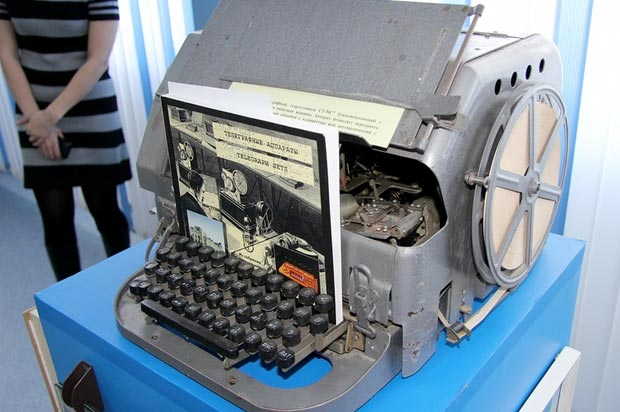 Фото телеграфного аппарата СТА-М67