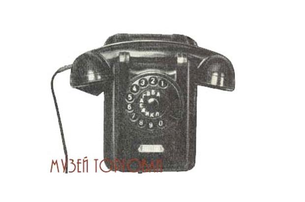 ТАСТ фото телефонного аппарата