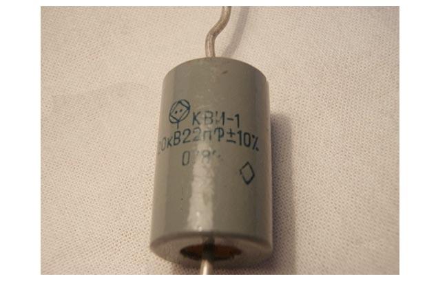 Фото конденсатора КВИ-1