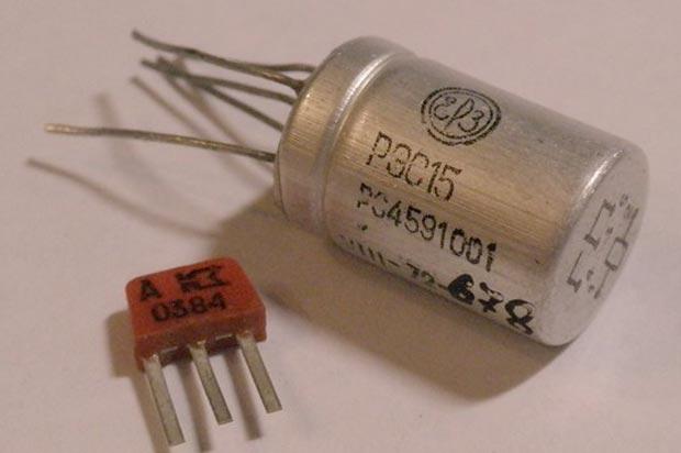 Фото и изображение реле РЭС-15