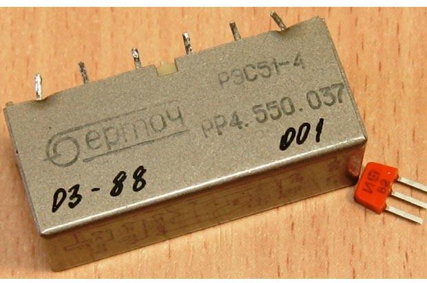 Фото и изображение реле РЭС-51.