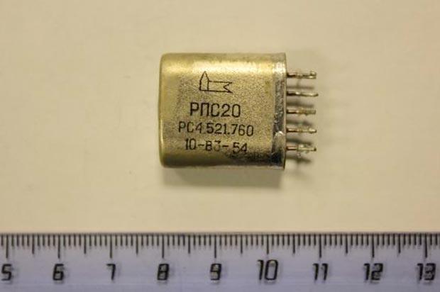 Реле РПС-20 - содержание драгоценных металлов