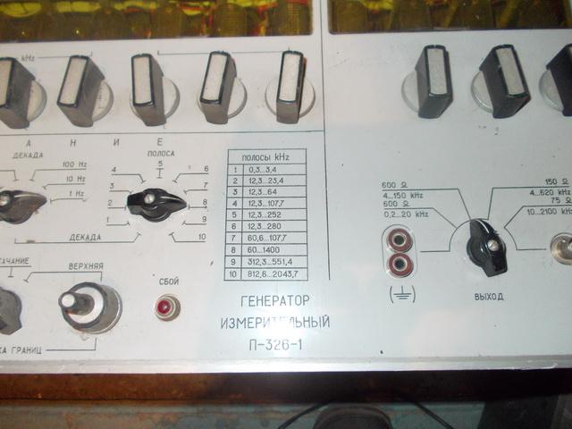 generatore-p-326-1