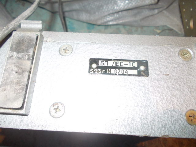 dragocennye-metally-v-radiostancii-les-1