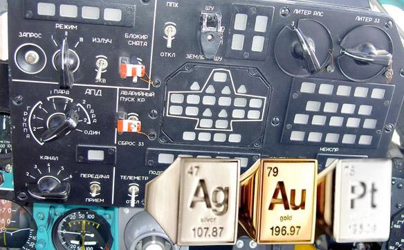 Навигационное и штурманское оборудование - - золото, серебро, платина и другие драгоценные металлы