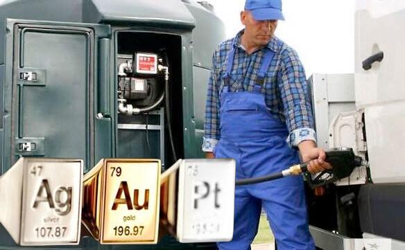 Топливозаправочное оборудование - золото, серебро, платина и другие драгоценные металлы